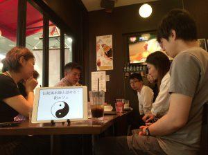 20160705_朝カフェ