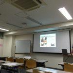 和風水セミナー『たった5つ、幸せな人生を歩む道』開催!