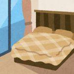 しっかり休めていますか? 大切な寝室!